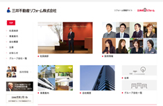 mitsui-reform-com-top