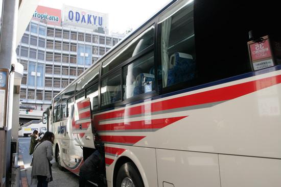 ロマンスカーからの!バス