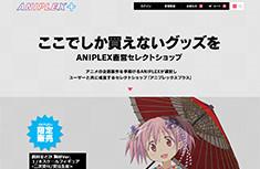 thumb_aniplex