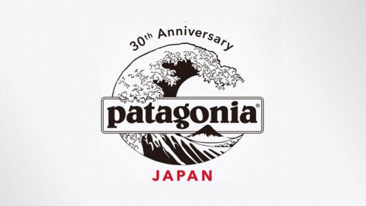 パタゴニア日本支社 30周年記念LP